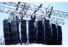 RUDY'S MUSIC SHOP – OOSTENDE - Versterkers& PA