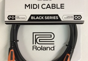 Roland - RMIDI-B15 : 4.5 meter