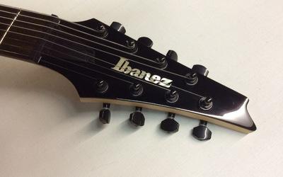 Ibanez S8QM - 8string